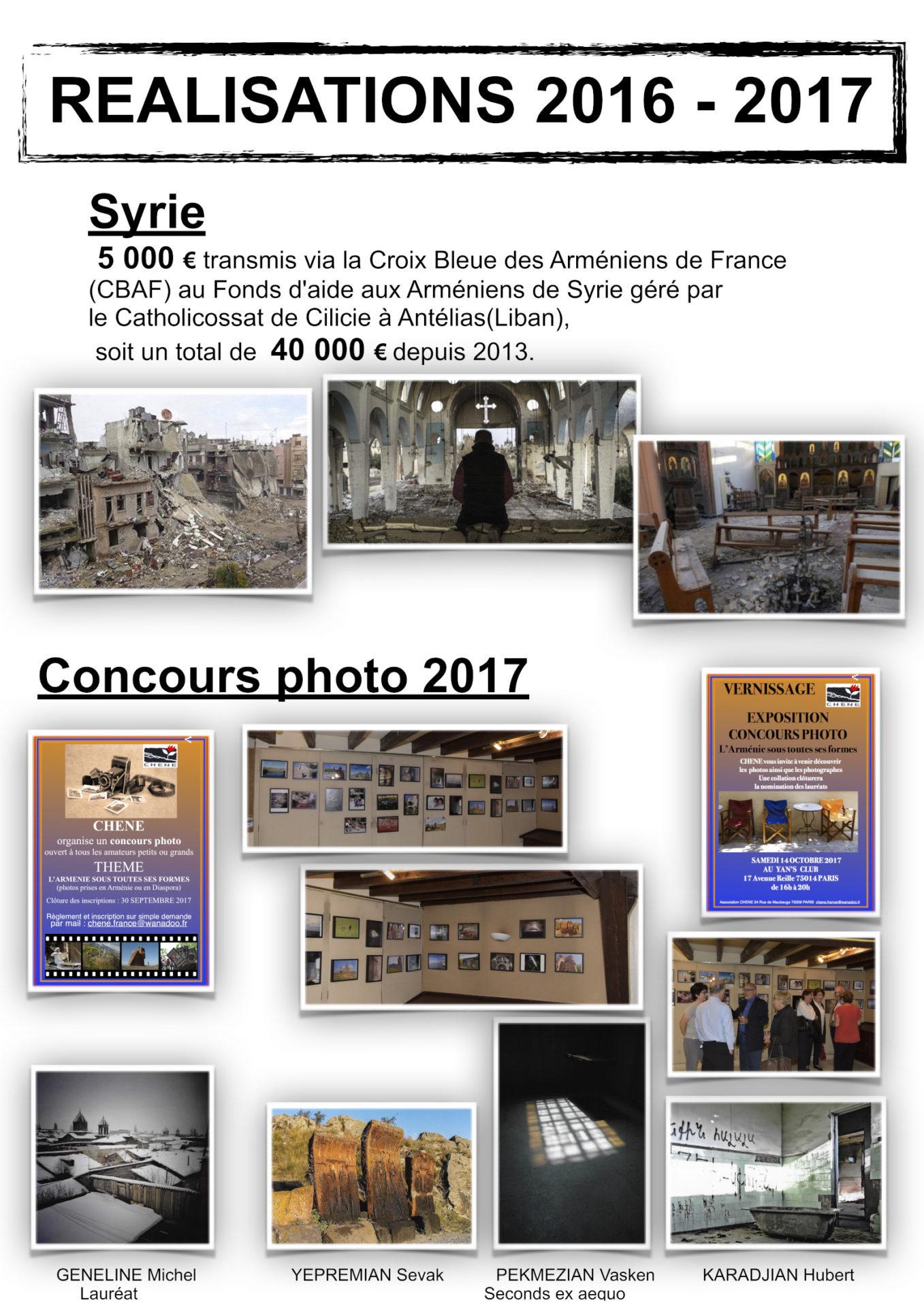 Braderie 2017 - Le stand CHENE